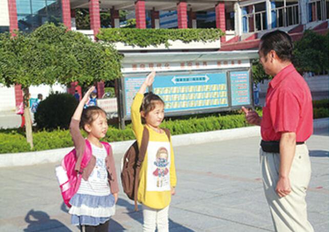 """""""童声里的中国•文明礼仪伴我行""""儿童歌曲征集推广活动"""