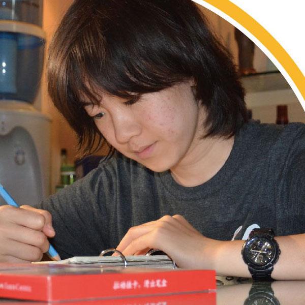王子瑶    北京