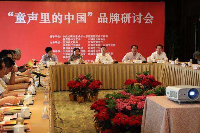 """第四届""""童声里的中国""""活动在宁启动 李长春批示打造成少儿思想道德建设品牌"""
